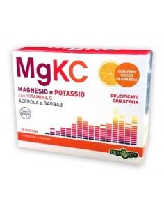 MGKC 20 BUSTINE 3 G